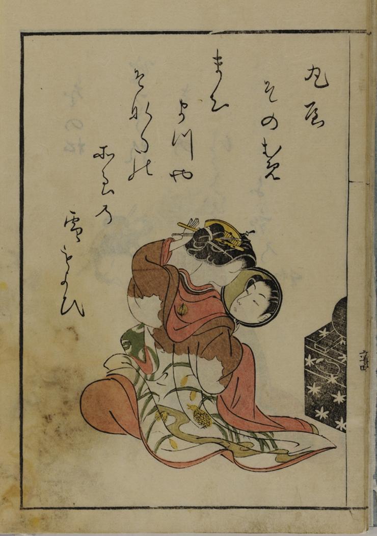 Illustrazioni delle Bellezze delle Case Verdi (Ehon seirō bijin awase) Suzuki Harunobu
