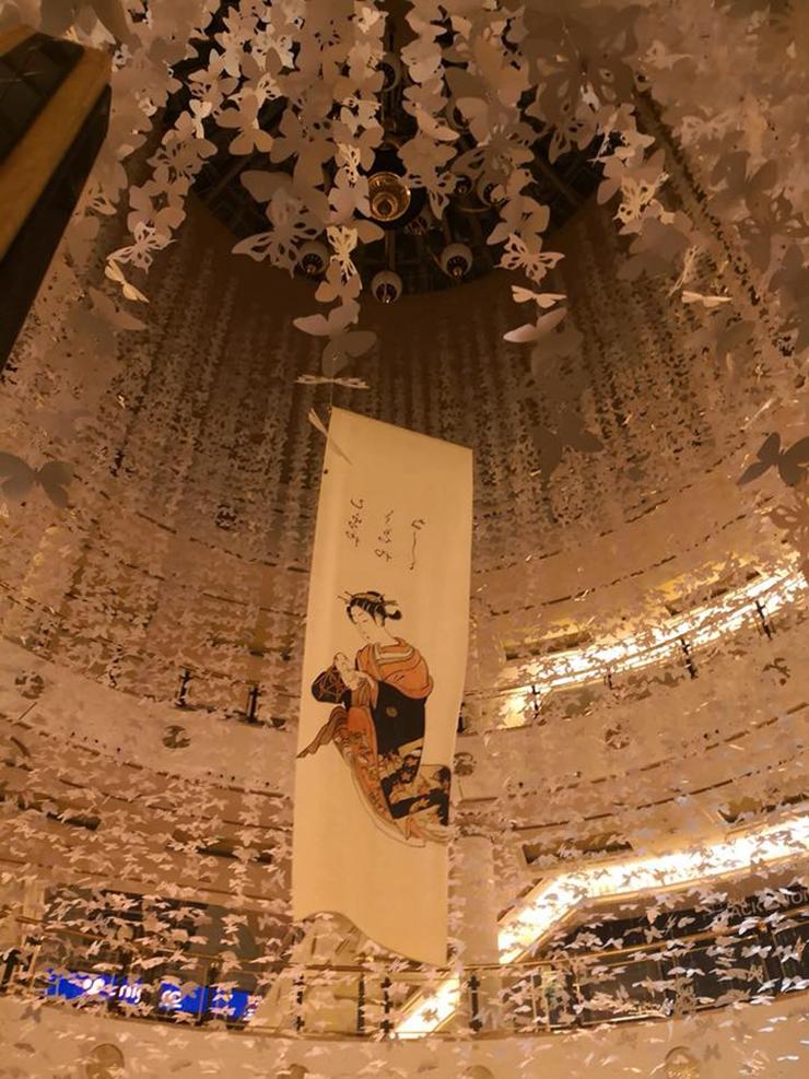 """mostra """"Geisha – l'arte e la persona"""" percorso Euroma2"""