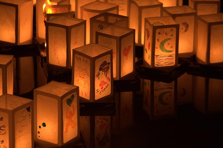 Il Sole di Hiroshima | Cerimonia delle lanterne